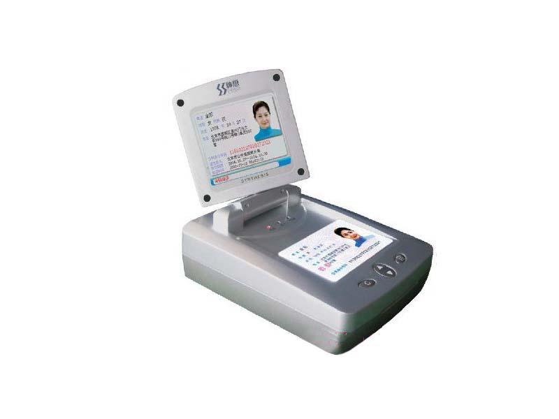 神思身份证阅读器SS628-300C