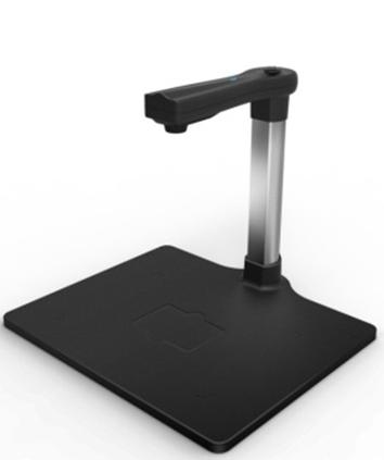 山东哲林ZL-520T高拍仪,品牌扫描仪