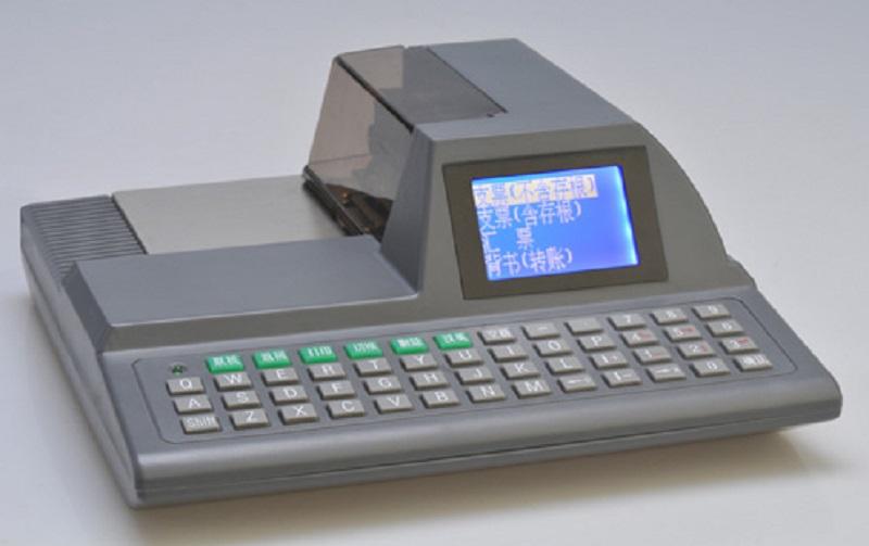 济南惠朗支票打印机/2010A