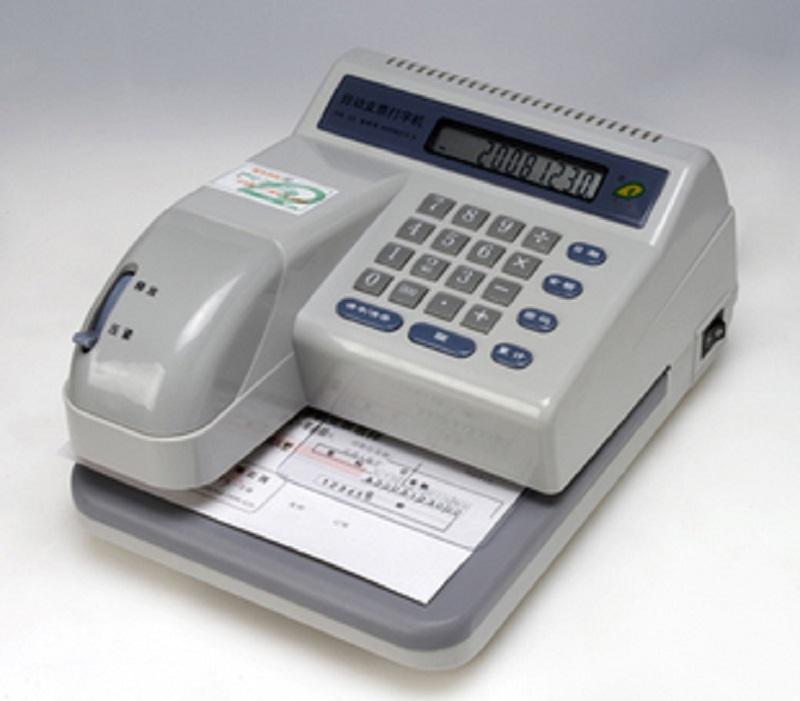 济南普霖支票打印机/BPL810