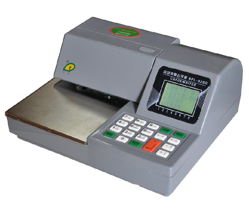 济南普霖支票打印机/BPL820