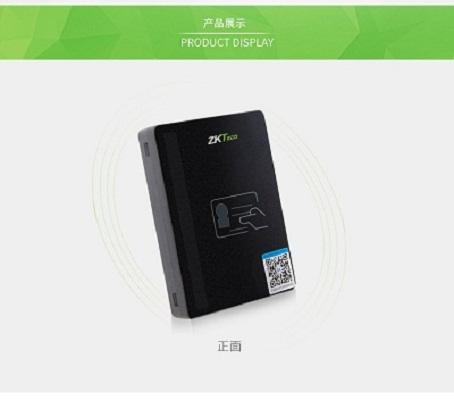 济南中控智慧IDM10内置身份证阅读器