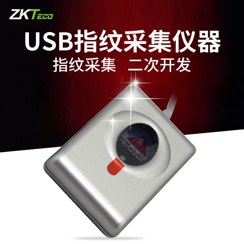 济南中控智慧URU4000B光学指纹仪