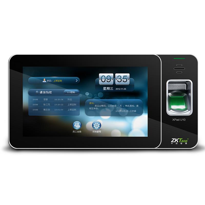 济南中控智慧考勤机XPad U10 安卓系统指纹考勤机