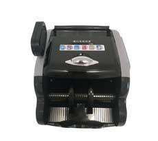 济南康洋点钞机JBYD-KY336(C)