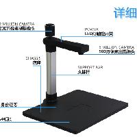 哲林高拍仪ZL-500TS
