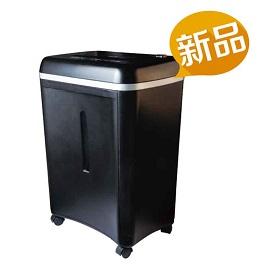 济南三木SD9101碎纸机 碎光盘