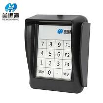 济南MHT-800触摸式刷卡器