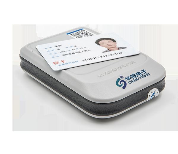 济南华视CVR-100B蓝牙身份证阅读器