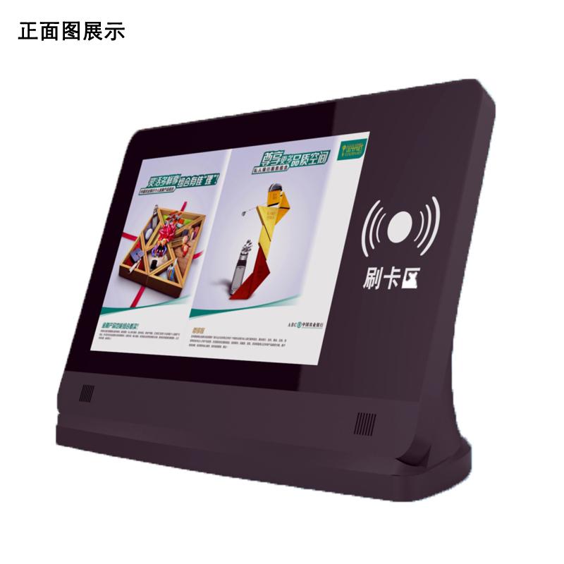 济南人证比对访客机 HD02-03 安卓系统