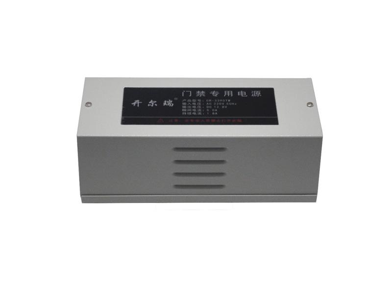 济南开尔瑞CR-3390T  5A全稳压门禁专用电源