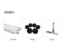济南汇金装订机耗材--胶垫、尼龙管、钻刀