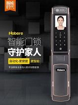 弘博汇智能门锁H6