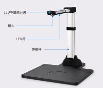 济南良田S1800高拍仪(A2/A3/A4)